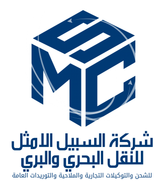 https://www.sabeel.ly/h/wp-content/uploads/2021/04/logo-320x376.png